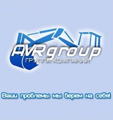 AVR group