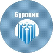 Буровик-Новосибирск