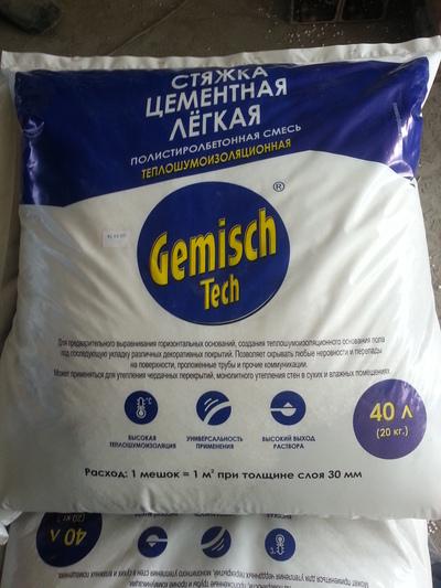 Стяжка цементная легкая теплошумоизоляционная (полистиролбетонная смес - main