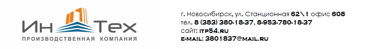 """ПК """"ИнТех"""""""