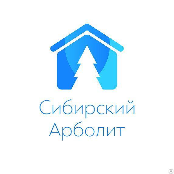 ООО Сибирский Арболит