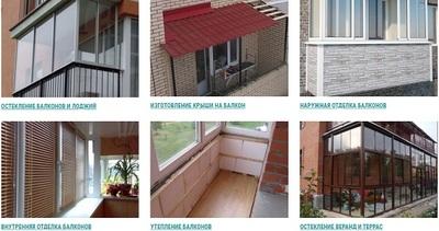 Квалифицированное остекление лоджий и балконов от «Новосиббалкон» - main